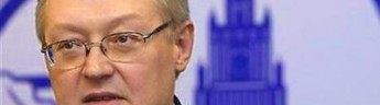 В МИД РФ обескуражены отказом США от предложенного плана двойного замораживания