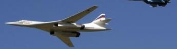 Пилотам, обеспечившим безопасность в полете российского президента, вынесли благодарность