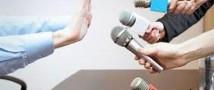 Закон о зарубежных СМИ, которые будут считаться на территории РФ иностранными агентами, вступает в силу
