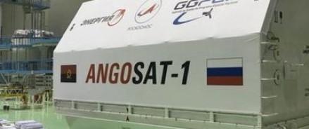 В РКК «Энергия» сообщили о восстановлении связи с ангольским спутником AngoSat-1