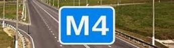 В будущем году междугородние трассы федерального значения в РФ изменять свои обозначения