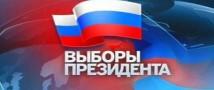 Подписи в Центризбирком сдали всего 6 потенциальных кандидатов