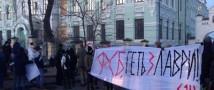 Блокировка и митинги у Киево-Печерской лавры будут продолжены