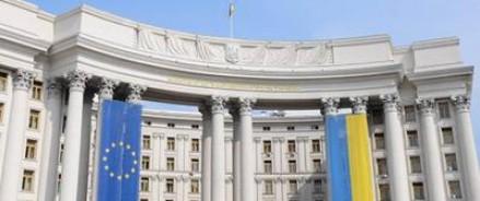 «Путешествием в один конец»- назвал украинский МИД поездки в РФ