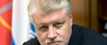 Сергей Миронов считает, что «кремлевский список» поможет возвращению капиталов в Россию