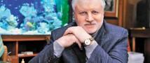 Сергей Миронов: Большинство кандидатов в президенты преследует личные карьерные цели