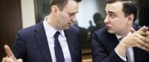 Навальный обжаловал решение поддержавшего ЦИК Верховного суда
