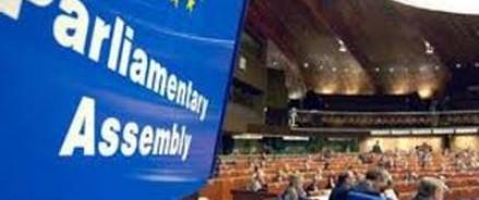 Россия не подала заявку на участие в январской сессии ПАСЕ