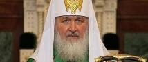 Патриарх Кирилл опасается, что цифровые технологии полностью подчинят себе человека