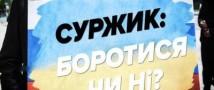 На Украине предложили присвоить русский язык, чтобы обезоружить Россию