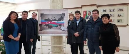 Российская и азербайджанская школа очень близки друг другу