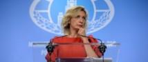 Мария Захарова отреагировала на «обвинения» Украины «в насильственной русификации снегирей»