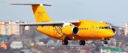 Украинское правительство запретило поставлять двигатели Д-436 на российские заводы