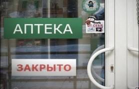Сокращение аптек — насколько это реально, высказали предположение в Национальной фармацевтической палате
