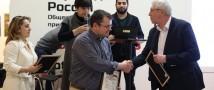 В рамках Фестиваля «Первозданная Россия» МЦК «Дагестан» наградил своих земляков медалями «За верность Дагестану».