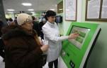 Электронное табло в поликлиниках сделает ожидание более комфортным
