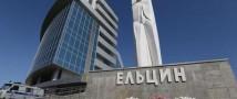 Год принудительных работ получил по решению суда мужчина, попытавшийся поджечь памятник Ельцину