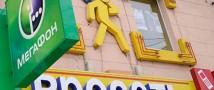 Евросеть: 100% акционером компании стал ПАО «МегаФон»