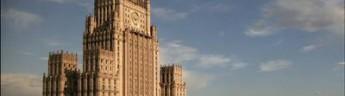 В МИД РФ подтвердили факт получения ранений российскими гражданами на территории Сирии