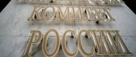 Дисквалификация с Олимпийского комитета России снята
