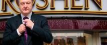 Порошенко не оставил свой бизнес в России