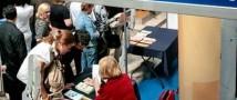 В Минтруда готовят дополнения к закону о материальной помощи безработным