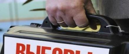 На выборы собираются идти больше 80% россиян