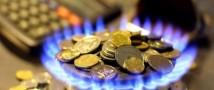 Украина удивлена, что для нее Европа предложила газ в четыре раза дороже, чем РФ