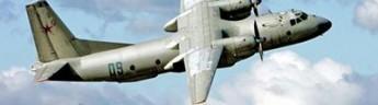 Транспортный самолет из России разбился в Хмеймим