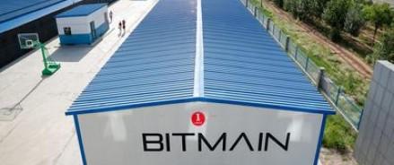 Центр по обслуживанию оборудования Bitmain открывается в Иркутске