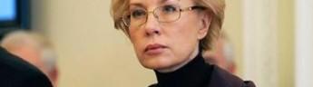 Украинскому омбудсмену не советуют ехать в Крым, так как там еще помнят ее участие в темных схемах
