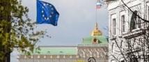Бывший посол Франции рассказал, что испортило взаимоотношения России и ЕС