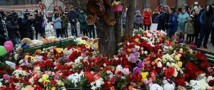 Президент подписал указ об объявлении траура на 28 марта в связи с трагедией в Кемерово