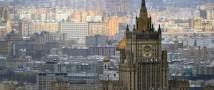 В МИД России объяснили вызов иностранных послов в ведомство