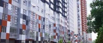 Число перепродаж квартир в новостройках Москвы значительно сократилось