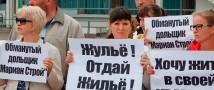 Сергей Миронов предложил расширить обязательства компенсационного фонда дольщиков