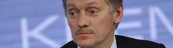Абсурдная ситуация. Песков прокомментировал отказ посла Британии приехать в МИД