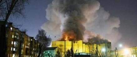 СМИ пишут, что МЧС установило причину пожара в ТЦ «Зимняя вишня» в Кемерово