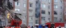 Взрыв бытового газа и последовавший за ним пожар стали причиной гибели двух человек