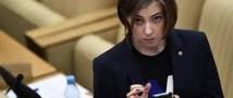 Об упрощенном получении гражданства для украинцев рассказала Поклонская