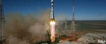 С космодрома Куру стартовал российский ракетоноситель с телекоммуникационными спутниками для 3 млрд пользователей