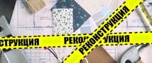 Реорганизация и новое строительство планируются на территории юга Москвы