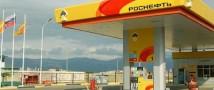 «Роснефть» анонсировала выпуск новой марки автобензина АИ-100