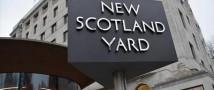 Скотленд-Ярд рассказал, чем был отравлен бывший полковник ГРУ
