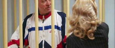 Российский МИД требует официального пояснения по отравлению Скрипаля в Великобритании