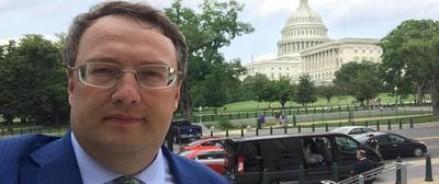 Украина просит США ввести санкции против европейских компаний, участвующих в проекте «Северный поток-2»