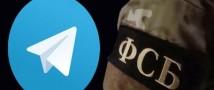 Война с IP-адресами не сможет помешать работе Telegram, а превратится в вечную погоню