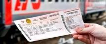 с 1 января билеты на поезд станут невозвратными