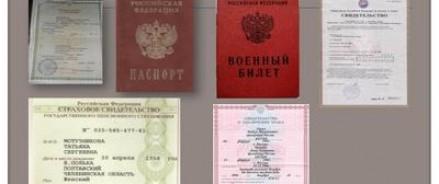 Со следующего года один номер может заменить все документы гражданину РФ
