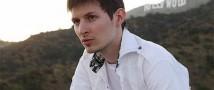 Дуров готов жертвовать миллионы долларов на «Цифровое сопротивление»